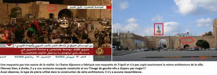 aljazeera_manip.jpg