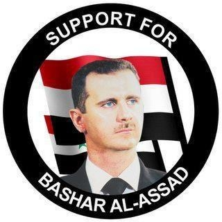 bachar_support.jpg
