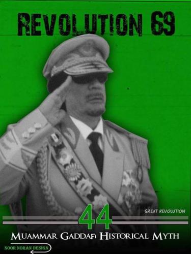 Kadhafi_1sept_2.jpg