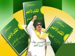 Kadhafi_livre_vert.jpg