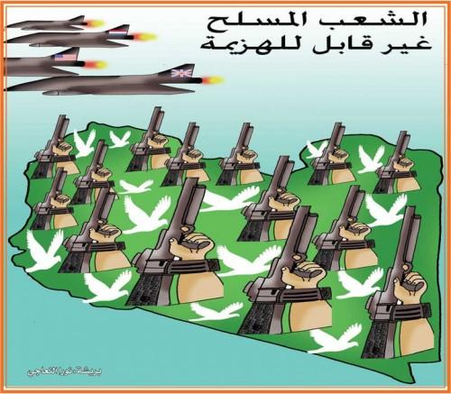 Libye1.jpg