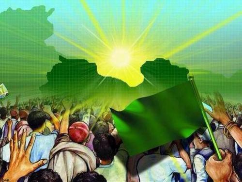 libye, socialisme vert, géopolitique et politique internationale