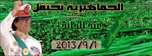 Kadhafi_1sept.jpg