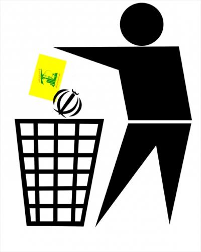 Anti-IRAN5.jpg