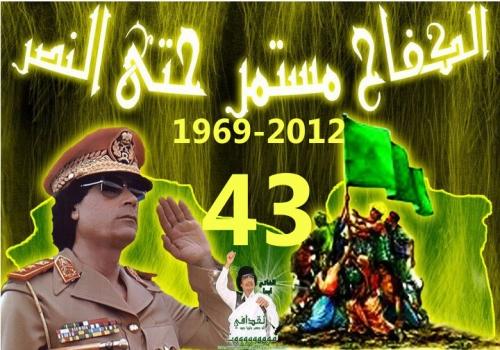 Libye43.jpg