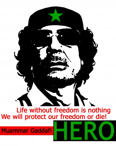 muammar_gaddafi_heroSHIRT.jpg